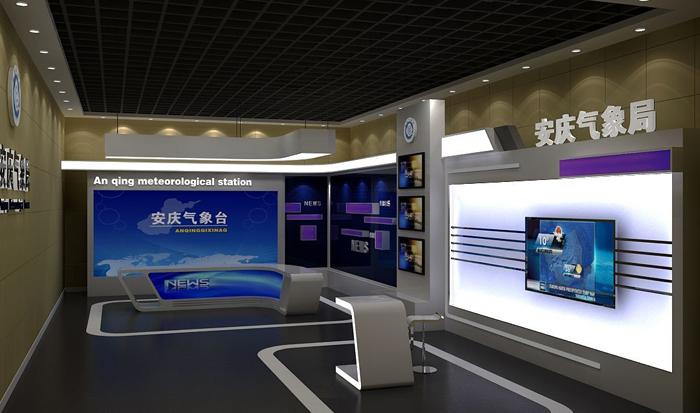 安庆气象局
