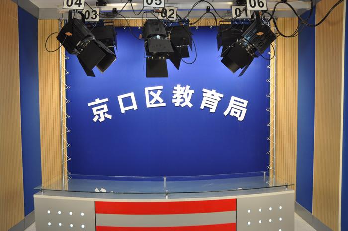 镇江京口区教育局